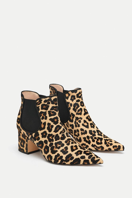 bd697eca58 botines otoño invierno estampado leopardo zara. ¡Grroaar!
