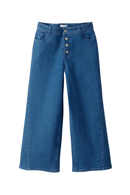 e1112d31c1 Estos pantalones vaqueros hacen tipazo. ¿Los quieres