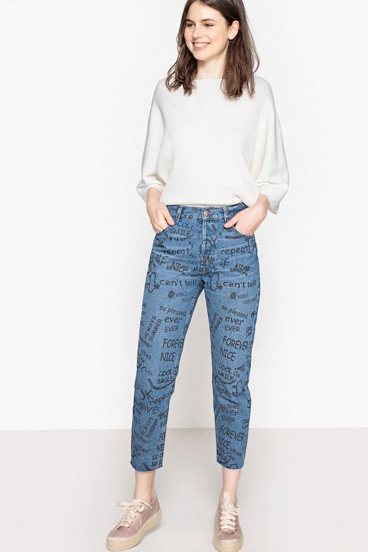 941e02209f Estos pantalones vaqueros hacen tipazo. ¿Los quieres