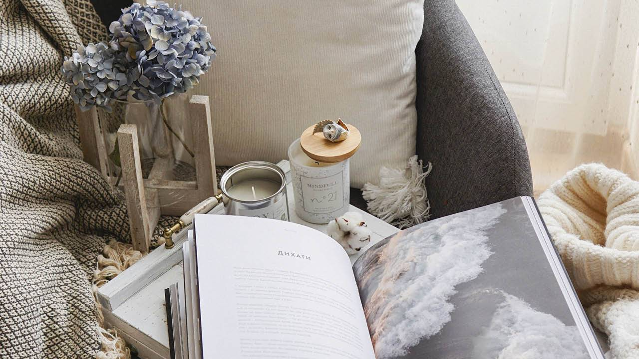 Libros para sentirte bien pase lo que pase a tu alrededor